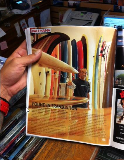Toru Yamaguchi and the Surf Garage in Free Surf Magazine