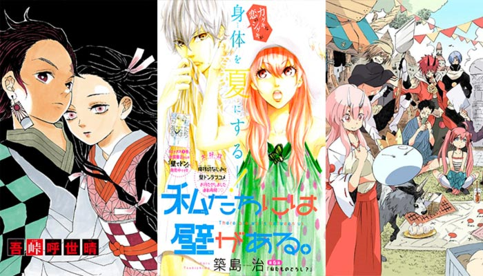 Licencias Norma Editorial Japan Weekend Madrid 2018: Kimetsu no Yaiba, Watashitachi ni wa Kabe ga Aru y Tensei Shirata Slime Datta Ken
