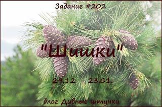 http://divnyeshtuchki.blogspot.com.by/2017/12/199.html