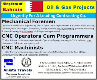 Oil & Gas Project text image