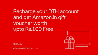 Free-Amazon-GiftCard/Vouchers