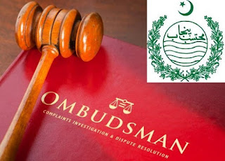 PUNJAB OMBUDSMAN ACT 1997 (Urdu Version)