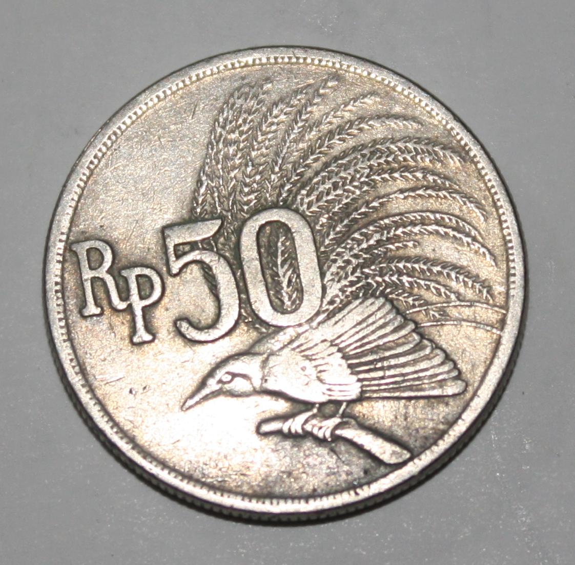 KOLEKSI UANG KUNO: Uang Koin 50 Rupiah Tahun 1971
