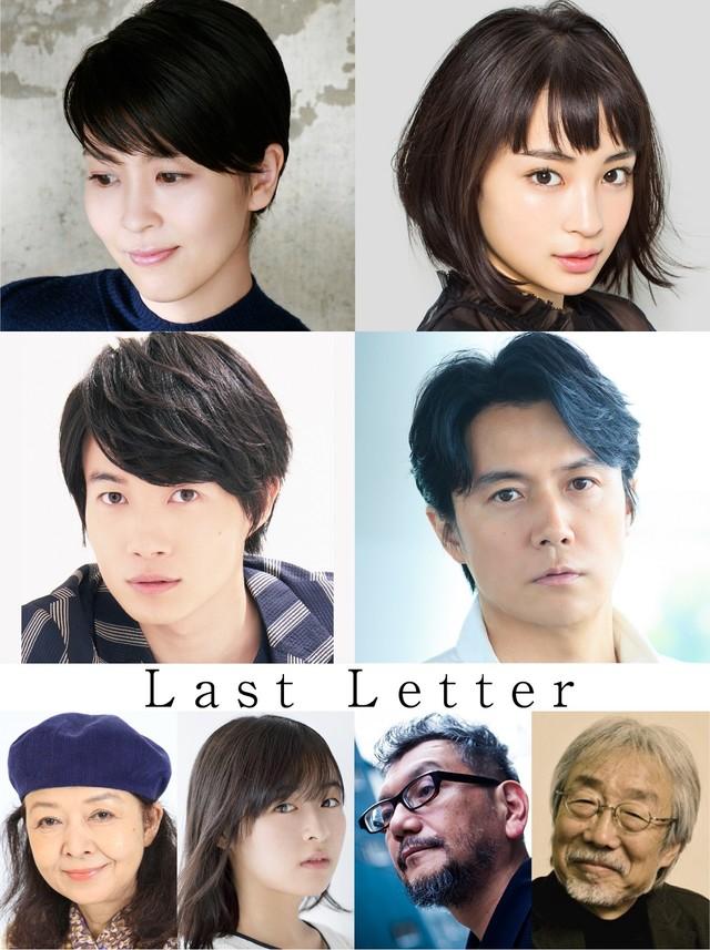Last Letter (Shunji Iwai) reparto