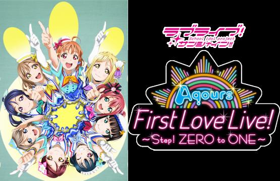 Love Live! Sunshine!! 2