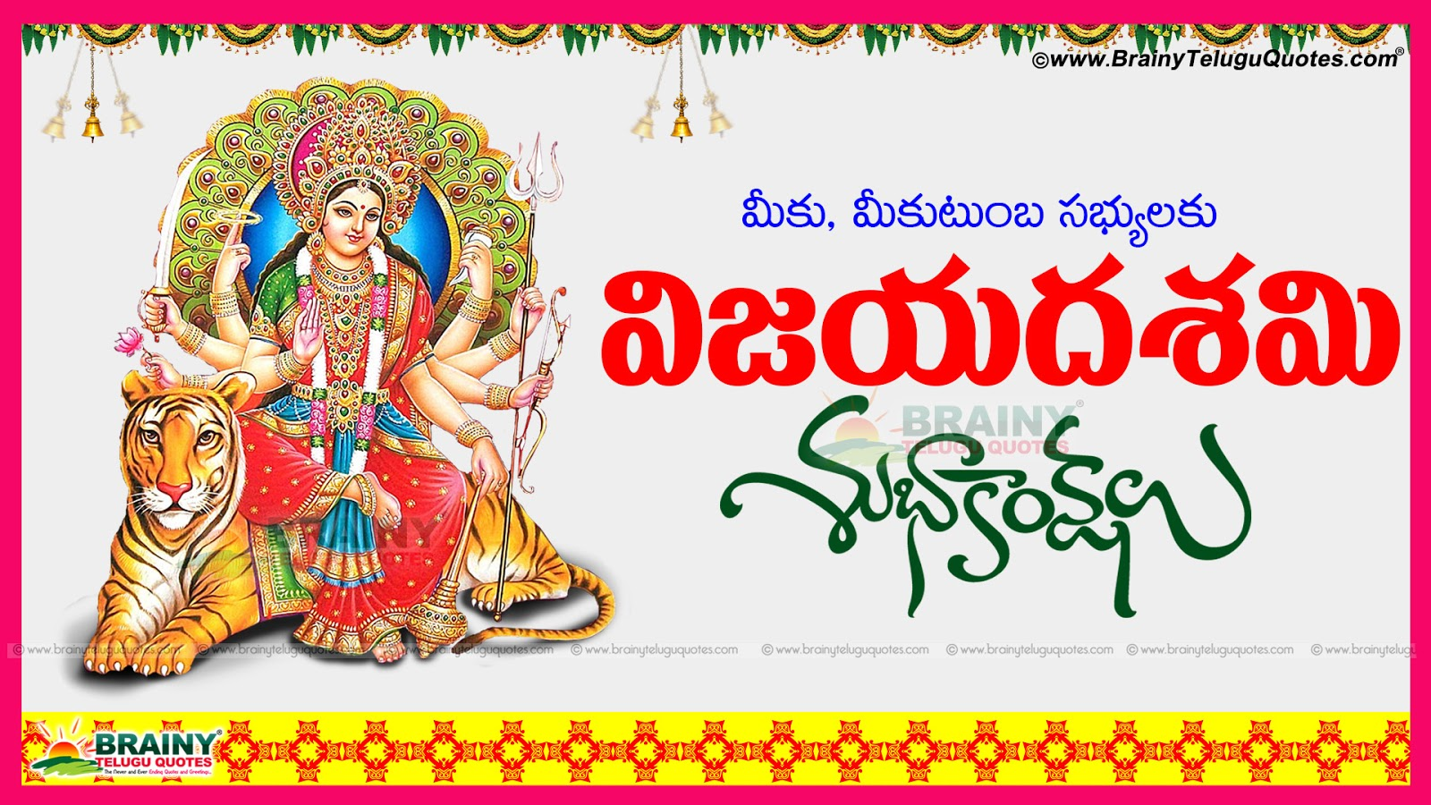 Happy vijayadasami maharnavami dasara telugu quotes wishes happy vijayadasami maharnavami dasara telugu quotes wishes m4hsunfo