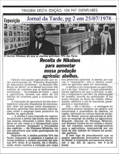 Mitsiotis é notícia no Jornal da Tarde.