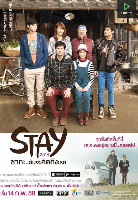 Download Drama Thailand Stay The Series 2015 Sub Indo