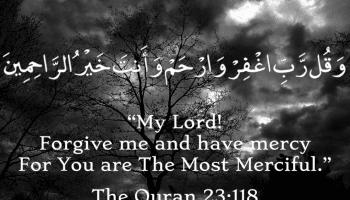 Qurani Dua