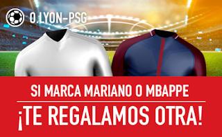 sportium promocion Lyon vs PSG 21 enero