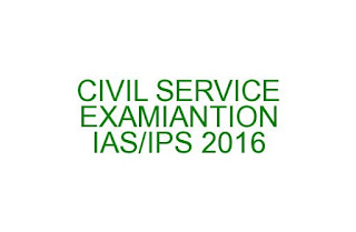 UPSC Civil Services IAS, IPS, IFS and IRS examination process