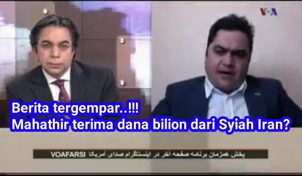 PRU14: Berita tergempar..!!! Mahathir terima dana bilion dari Syiah Iran? [Video]