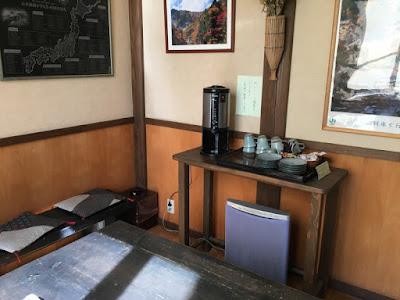 姥湯温泉 休憩室のコーヒーサービス