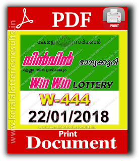 Keralalotteriesresults.in, Win Win Today Result : 22-1-2017 Win Win Lottery W-444, kerala lottery result 22-01-2017, win win lottery results, kerala lottery result today win win, win win lottery result, kerala lottery result win win today, kerala lottery win win today result, win win kerala lottery result, win win lottery W 444 results 22-01-2017, win win lottery w-444, live win win lottery W-444, 22.1.2017, win win lottery, kerala lottery today result win win, win win lottery (W-444) 22/01/2017, today win win lottery result, win win lottery today result 22-1-2017, win win lottery results today 22 1 2017, kerala lottery result 22.01.2017 win-win lottery w 444, win win lottery, win win lottery today result, win win lottery result yesterday, winwin lottery w-444, win win lottery 22.1.2017 today kerala lottery result win win, kerala lottery results today win win, win win lottery today, today lottery result win win, win win lottery result today, kerala lottery result live, kerala lottery bumper result, kerala lottery result yesterday, kerala lottery result today, kerala online lottery results, kerala lottery draw, kerala lottery results, kerala state lottery today, kerala lottare, kerala lottery result, lottery today, kerala lottery today draw result, kerala lottery online purchase, kerala lottery online buy, buy kerala lottery online, kerala lottery tomorrow prediction lucky winning guessing number, kerala lottery, kl result,  yesterday lottery results, lotteries results, keralalotteries, kerala lottery, keralalotteryresult, kerala lottery result, kerala lottery result live, kerala lottery today, kerala lottery result today, kerala lottery results today, today kerala lottery result