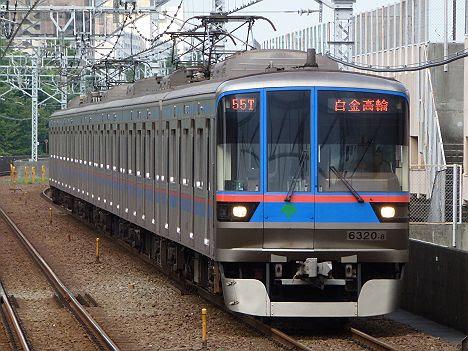 都営地下鉄三田線 白金高輪行き1 6300形