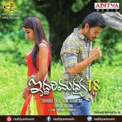 Iddari-Madhya-18-2017-Original-CD-Front-Cover-HD