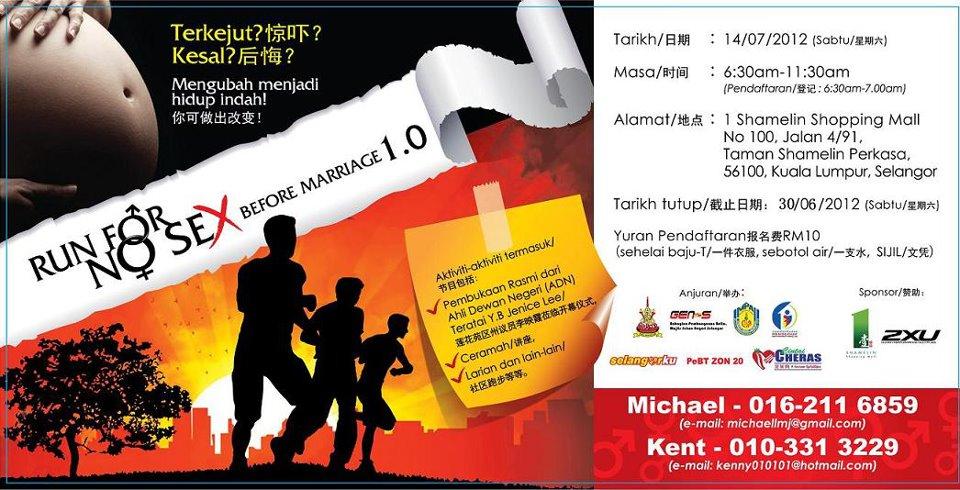 Penonton: Run For No Sex Before Marriage 2012
