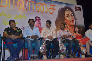 Amavasai Tamil Movie Audio Launch Stills  0043.jpg