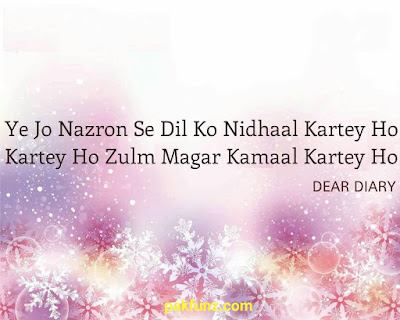 Dear Diary Love Quotes and Shayari HD Images 1