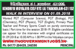 kv-school-thakkolam-recruitment-of-teachers-2018-walkininterview-tngovernmentjobs