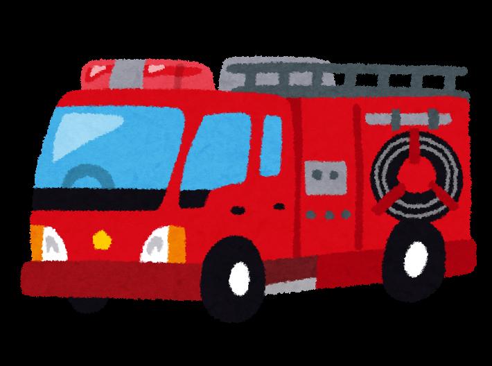 消防車のイラスト かわいいフリー素材集 いらすとや
