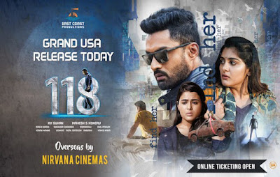 Tollywood-Movie-118-US-Premieres-From-Today-Andhra-Talkies