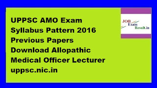 UPPSC AMO Exam Syllabus Pattern 2016 Previous Papers Download Allopathic Medical Officer Lecturer uppsc.nic.in