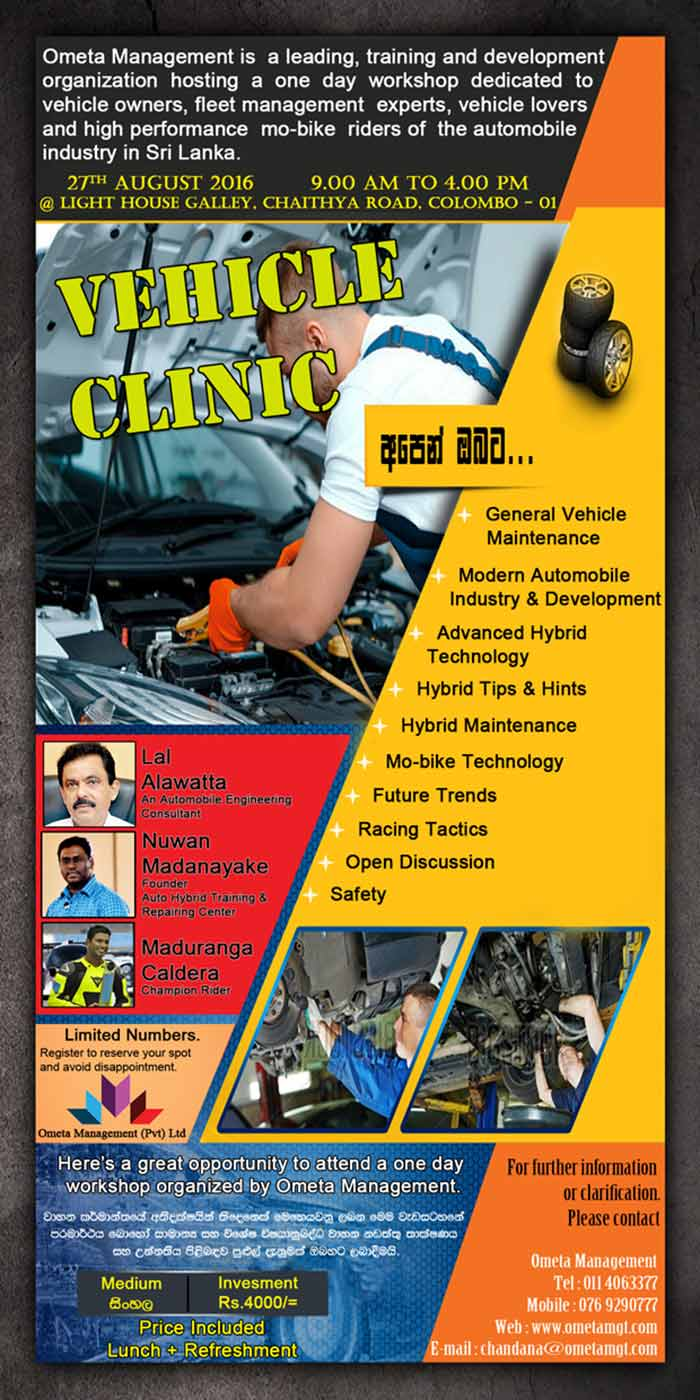 We are perform all kinds of business relations and activities including conduct workshops and seminars through resource personnel in professional fields, conducting practical sessions on professional subjects, event organizing and management, supply of goods and service for tenders in government and privet sector, local trading, providing total logistic facilities and other related services.