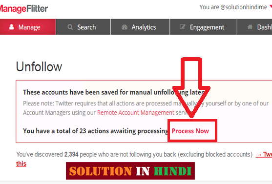 click process now and unfollow all twitter non-follower - www.solutioninhindi.com