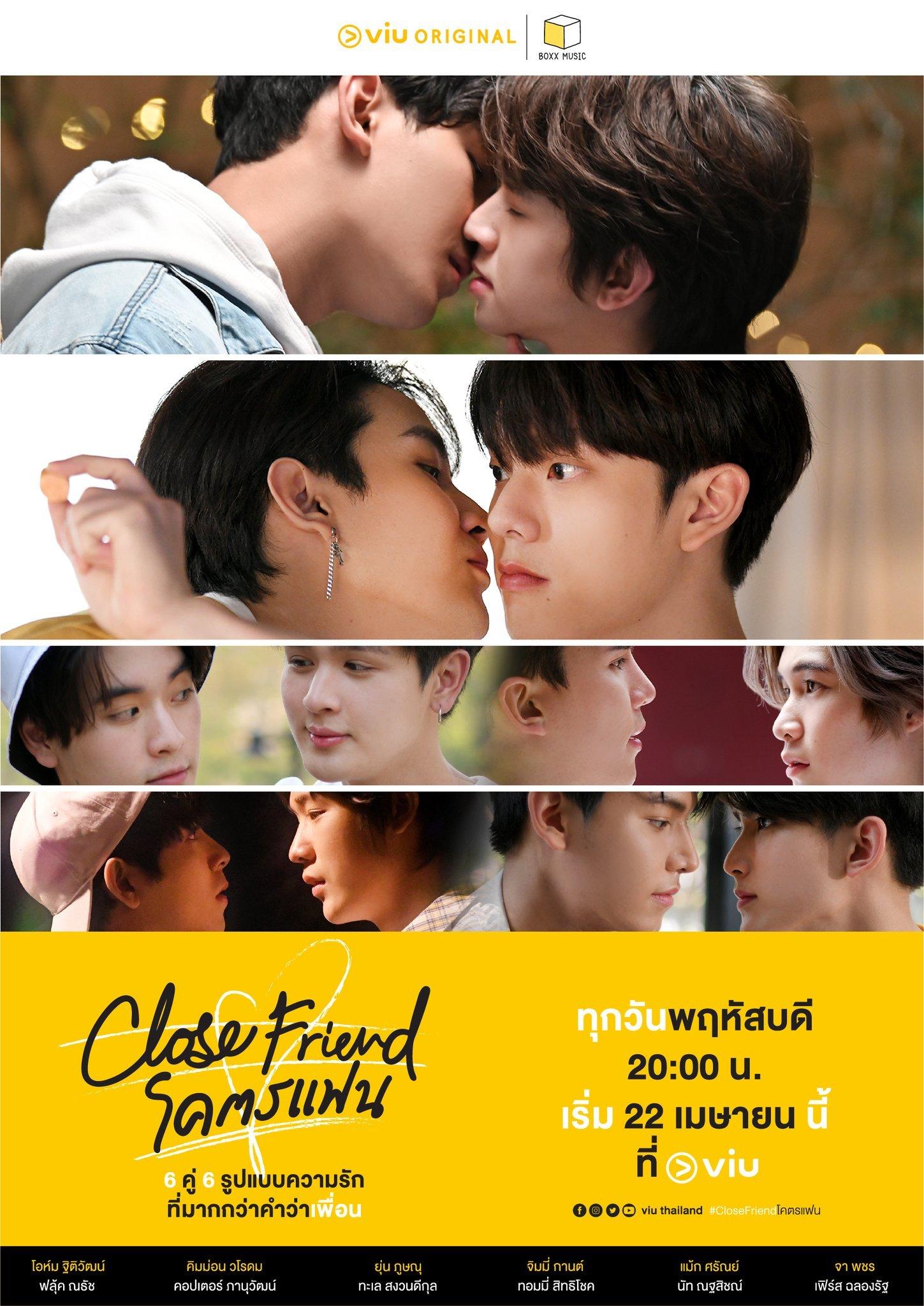 Trên Tình Bạn Dưới Tình Yêu - Close Friend (2021)