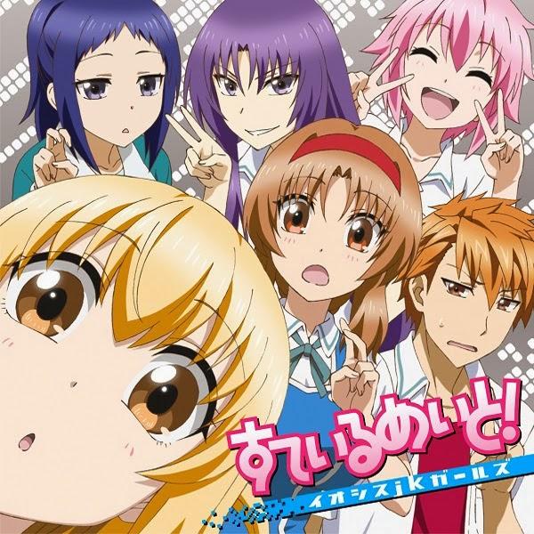 D-frag - Anime comedy terbaik yang lucu bisa bikin ngakak