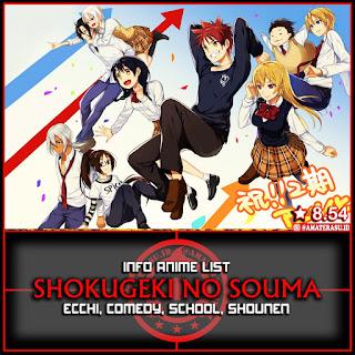 Shokugeki No Souma (食戟のソーマ)