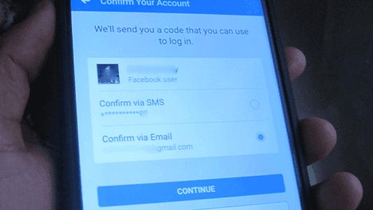 كيف يمكن استرجاع حساب الفيس بوك بدون ايميل