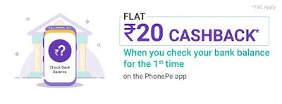Get flat ₹20 cashback on phonepe