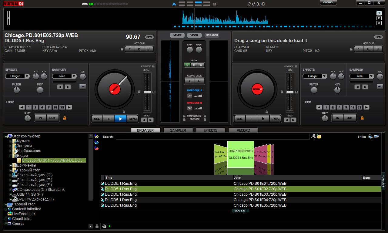 Virtual dj 7 6 Pro