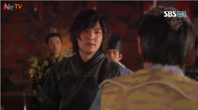 The Revolutioner: Faith Ep 24 Raw/Eng Subs Min Ho Korean Drama