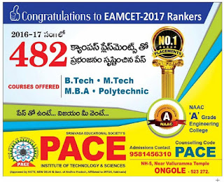 PACE INSTITUTE OF TECHNOLOGY & SCIENCE  ONGOLE