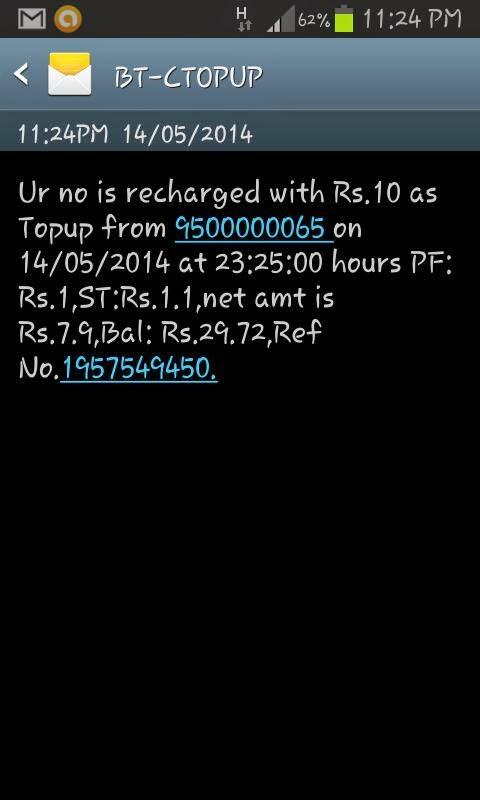 Payement proof amulyam
