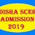 SAMS Odisha SCERT D.El.Ed (CT) B.Ed Admission 2019 Notification, Application Form