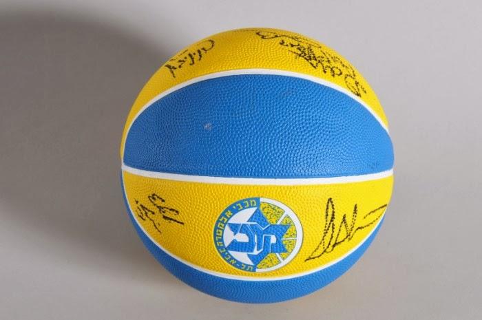 A real basketball.
