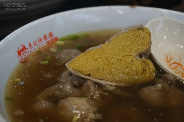 Chuan Kee's Soup #5