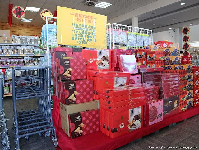 IMG 8962 - 熱血採訪│台灣E食館,年貨糖果餅乾禮盒買到剁手手!甜甜價讓你們吃得嘴甜心也甜!