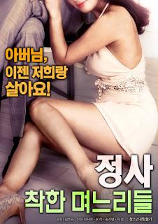 Loạn Luân Hàn Quốc Con Dâu Ngoan - Good Daughter In Law (2019)