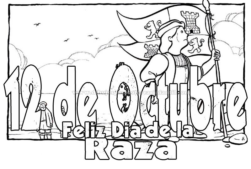 Dibujos del 12 de octubre para colorear - Imagui
