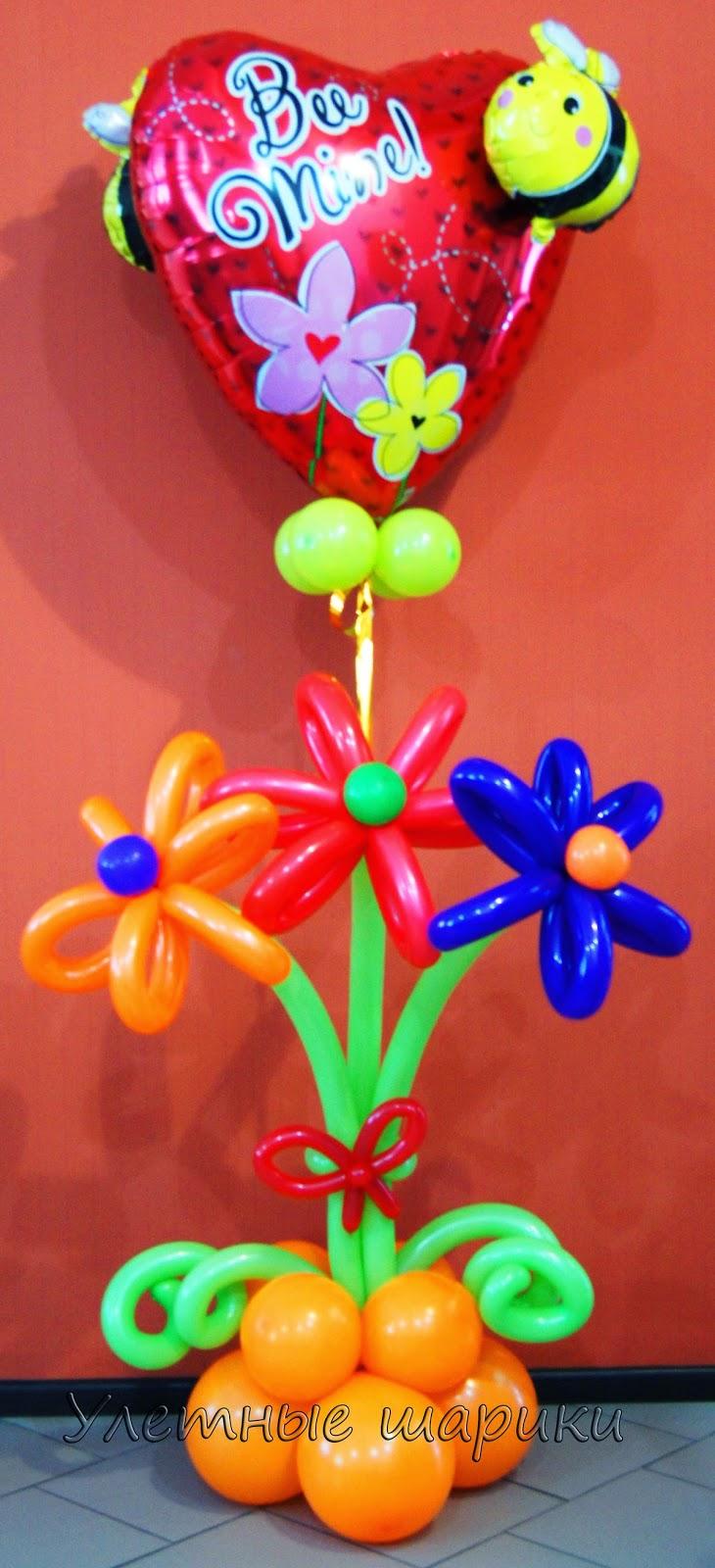 Букет с цветами и пчелкой  из воздушных шариков