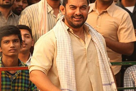 Dangal-5th-Day-Collection