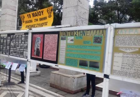 Η Πτολεμαΐδα και τα Ποντιακά σωματεία δεν ξεχνούν – Απαιτούν τη διεθνοποίηση της Γενοκτονίας των Ποντίων