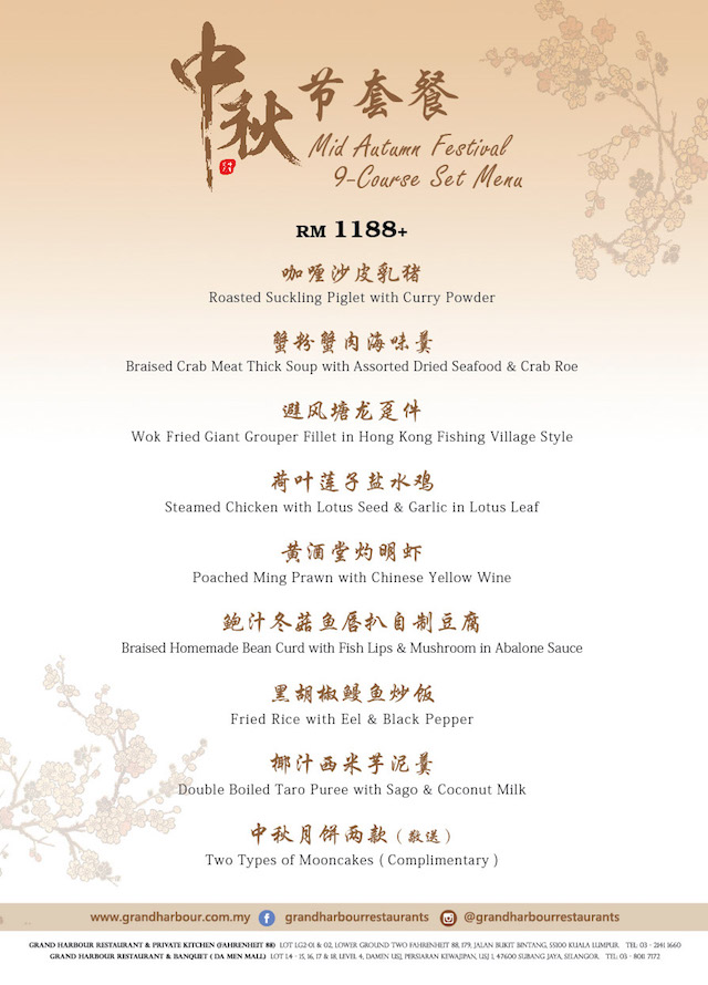 Grand Harbour's Mid Autumn Festival 9-course set menu
