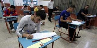استعلام عن نتيجة الثانوية العامة باسم الطالب 2016 مصر