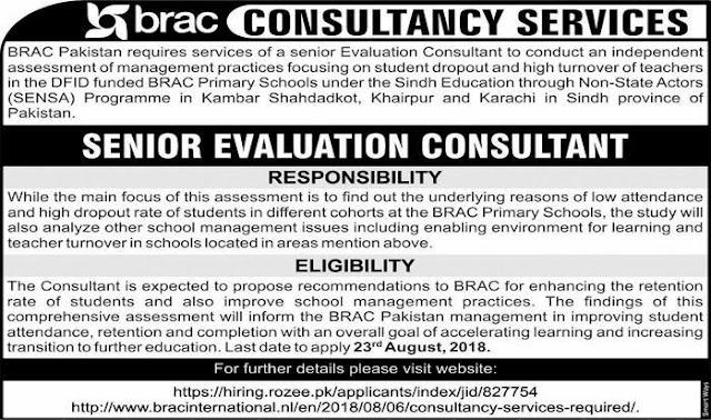 Jobs In Brac Consultancy Services 09 August 2018 jobs in karachi